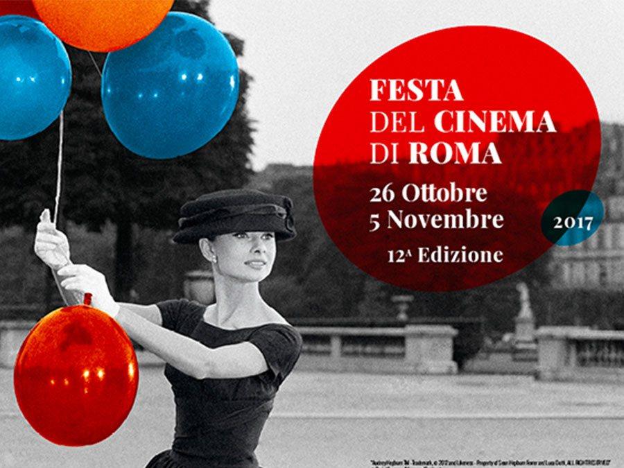 festival del cinema roma